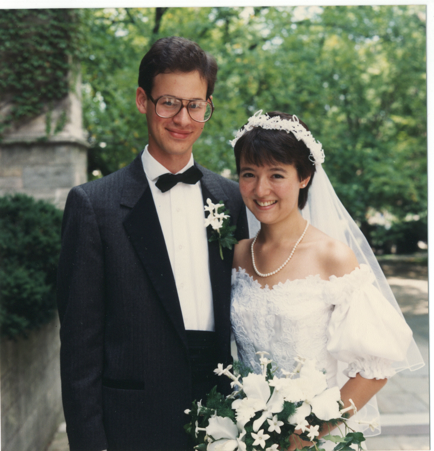 Dan and Naomi wedding 8.15.87, photo by Pryde Brown